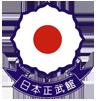 Fundatia de Arte Martiale Nippon Seibukan